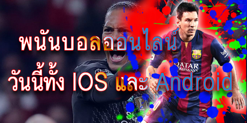 888sport live chat