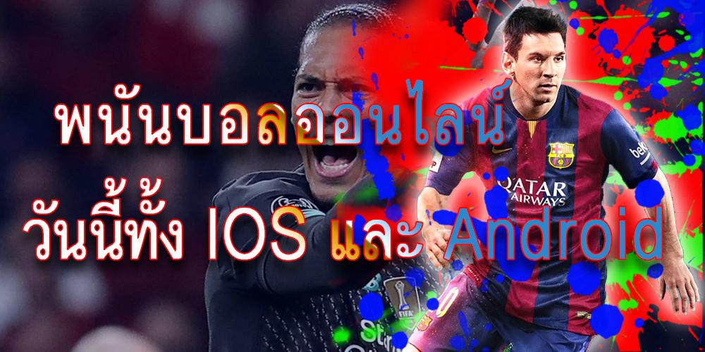 888sport download
